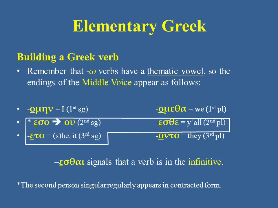 –εσθαι signals that a verb is in the infinitive.