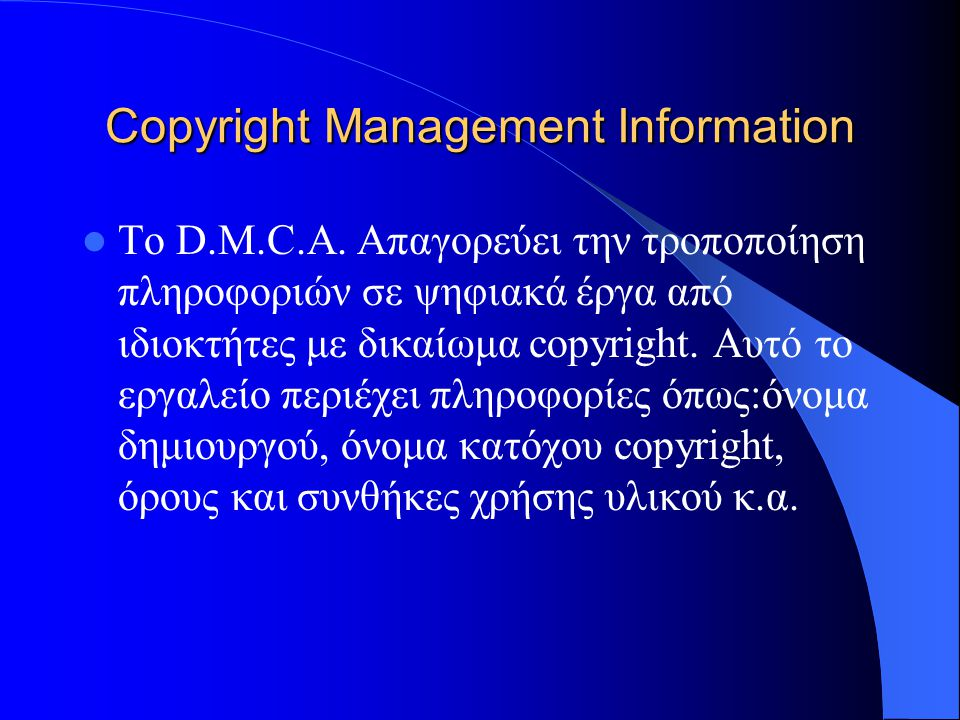 Copyright Management Information