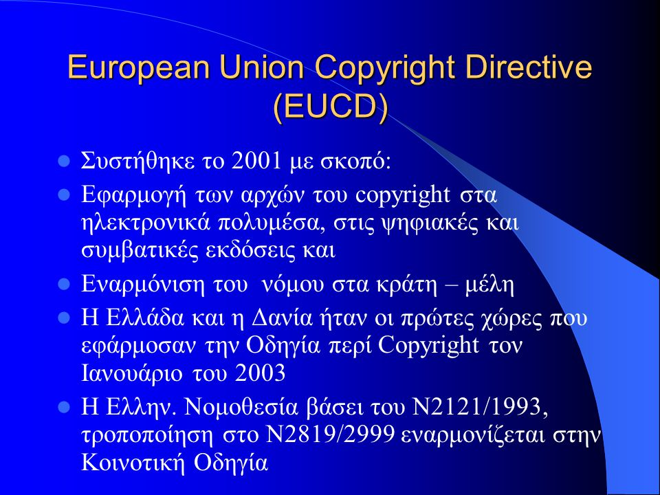 European Union Copyright Directive (EUCD)