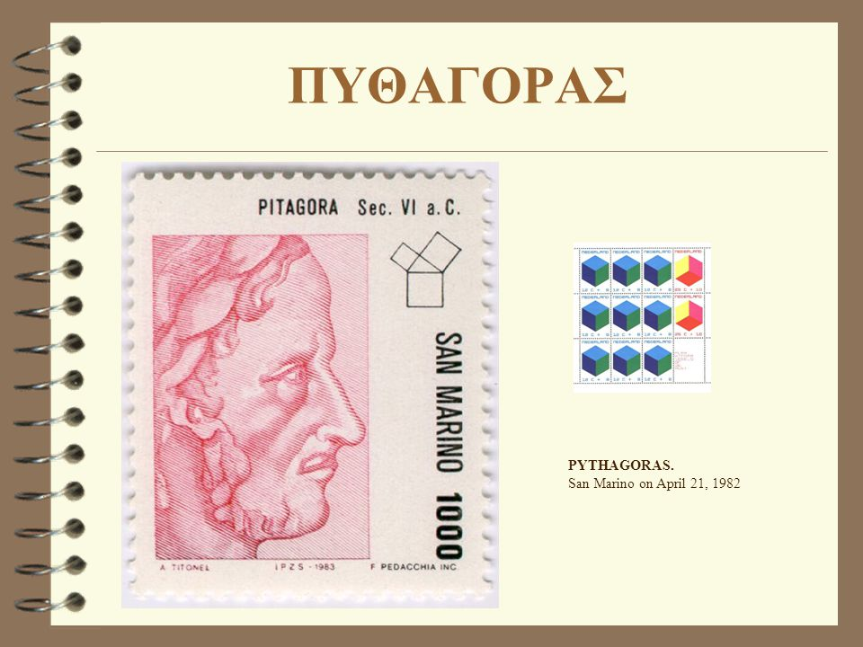 ΠΥΘΑΓΟΡΑΣ PYTHAGORAS. San Marino on April 21, 1982