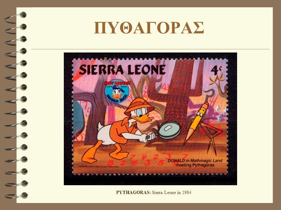 PYTHAGORAS: Sierra Leone in 1984