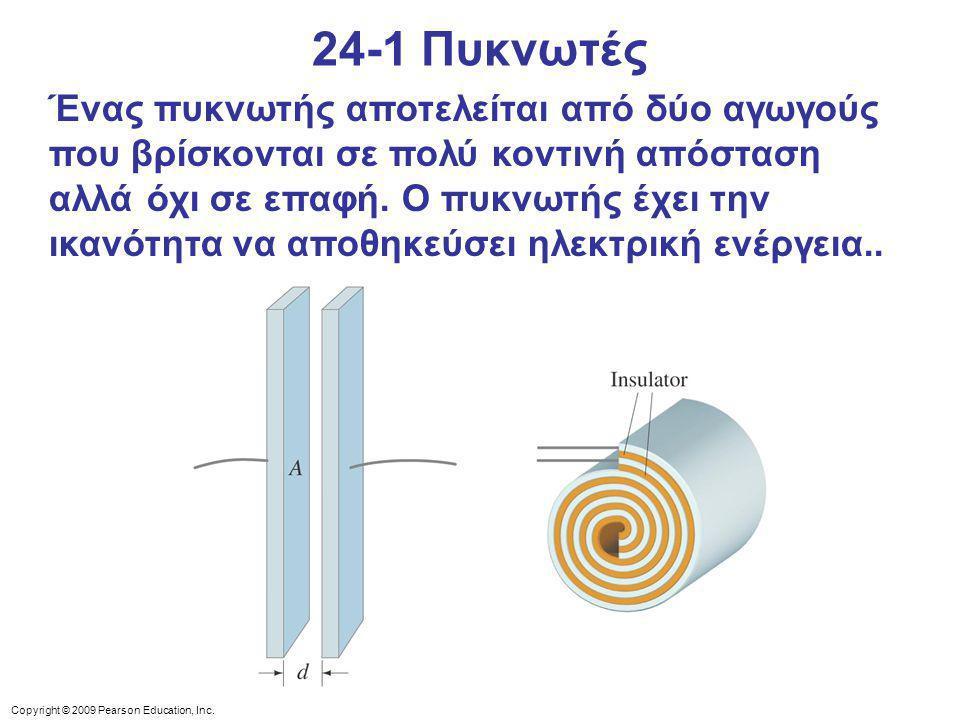 24-1 Πυκνωτές
