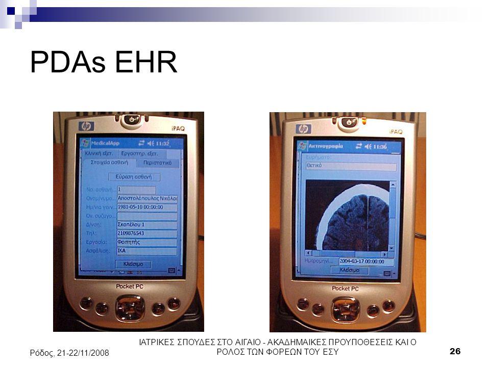 PDAs EHR Ρόδος, 21-22/11/2008.