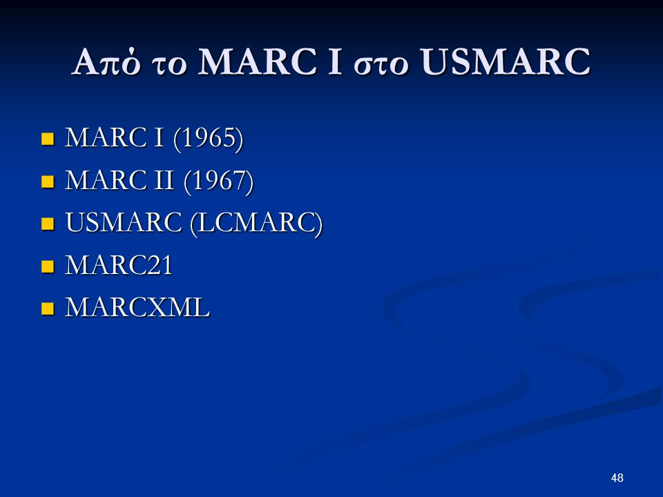 Από το MARC I στο USMARC MARC I (1965) MARC II (1967) USMARC (LCMARC)