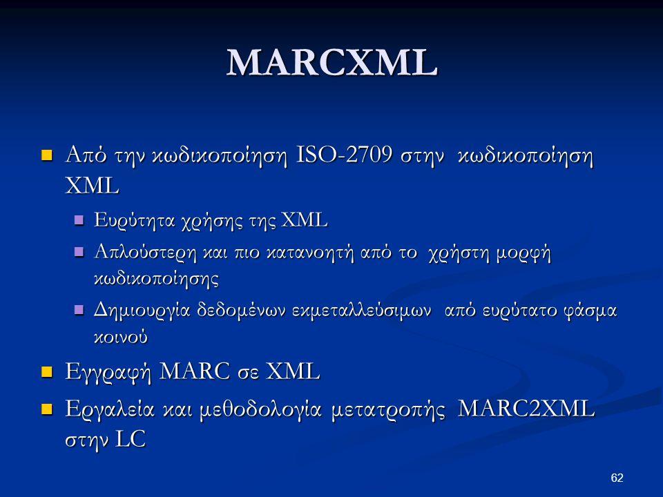 MARCXML Από την κωδικοποίηση ISO-2709 στην κωδικοποίηση XML