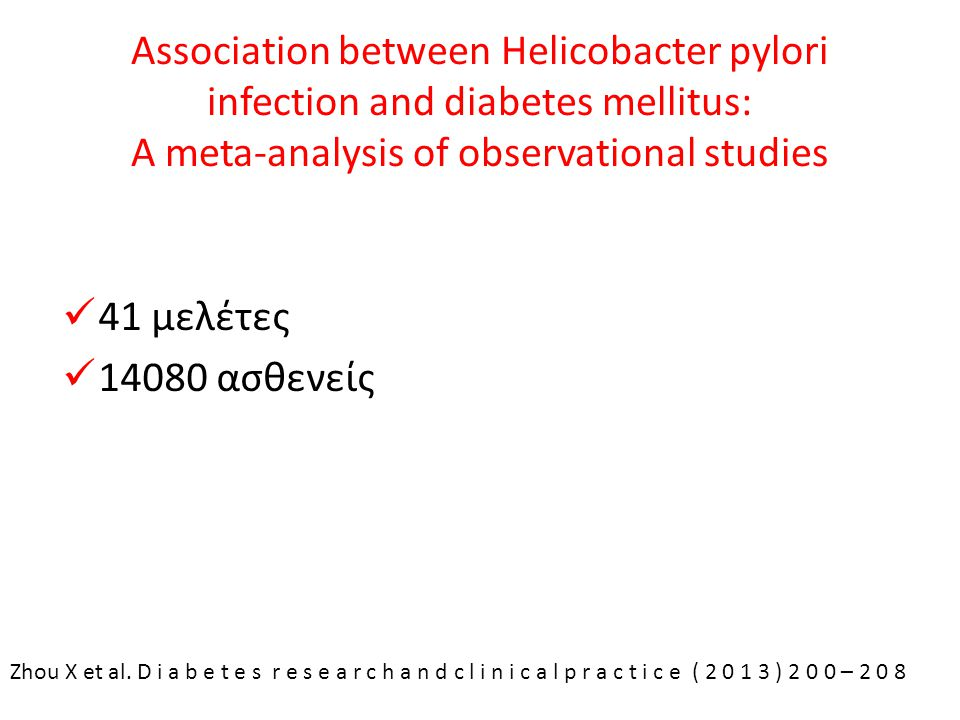 Association between Helicobacter pylori infection and diabetes mellitus: A meta-analysis of observational studies