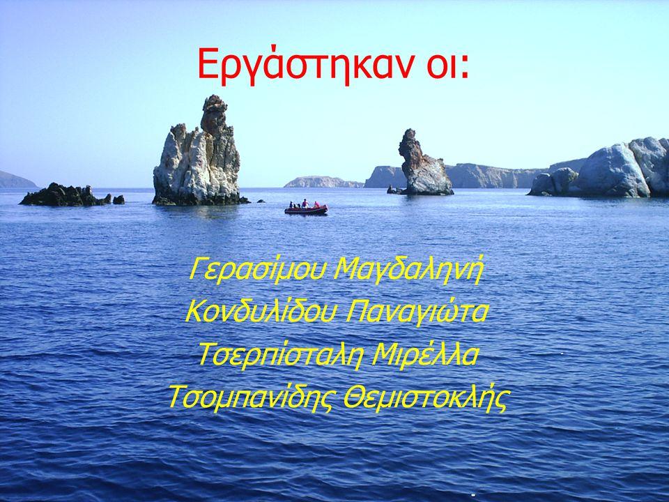 Τσομπανίδης Θεμιστοκλής