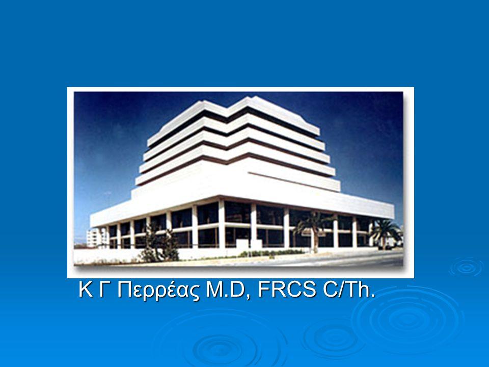 Κ Γ Περρέας M.D, FRCS C/Th.