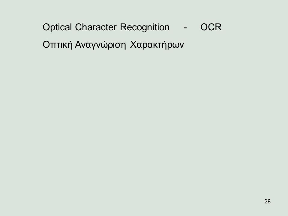 Optical Character Recognition - OCR
