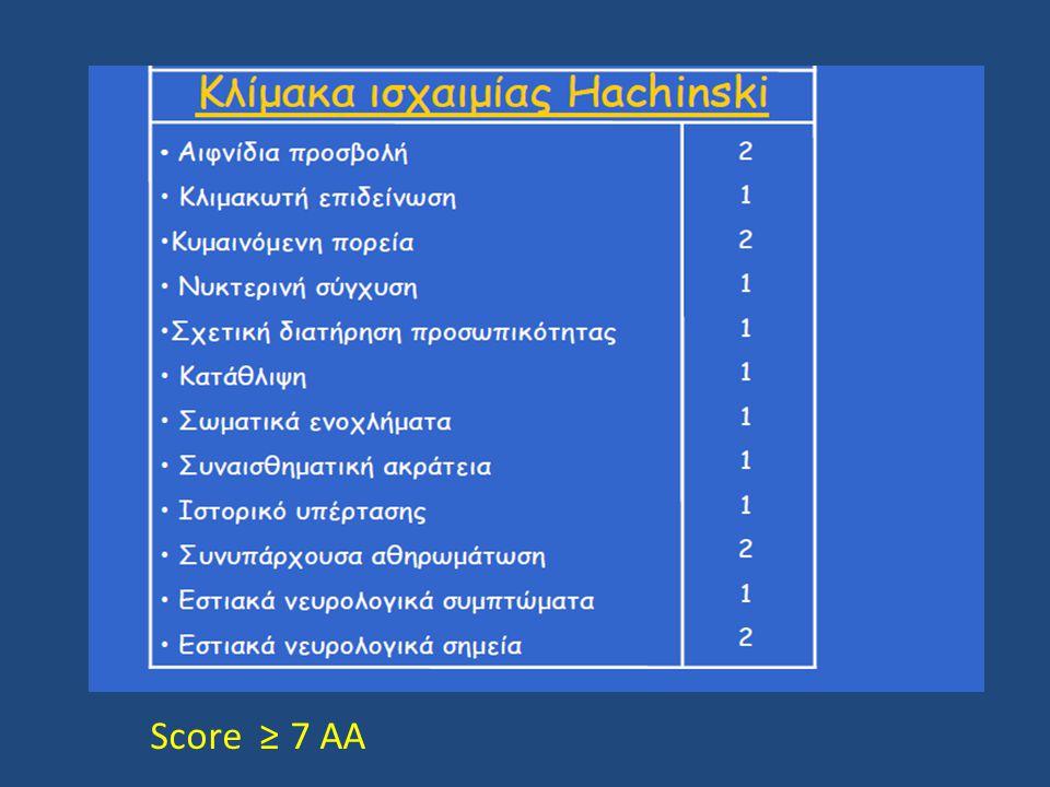 Score ≥ 7 AA