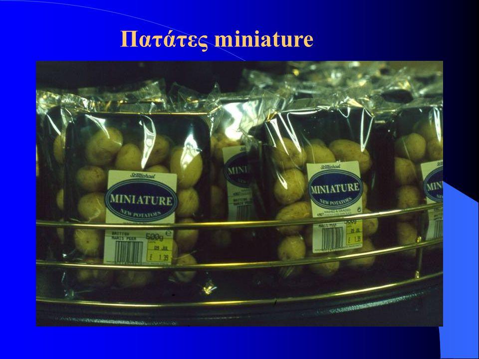 Πατάτες miniature