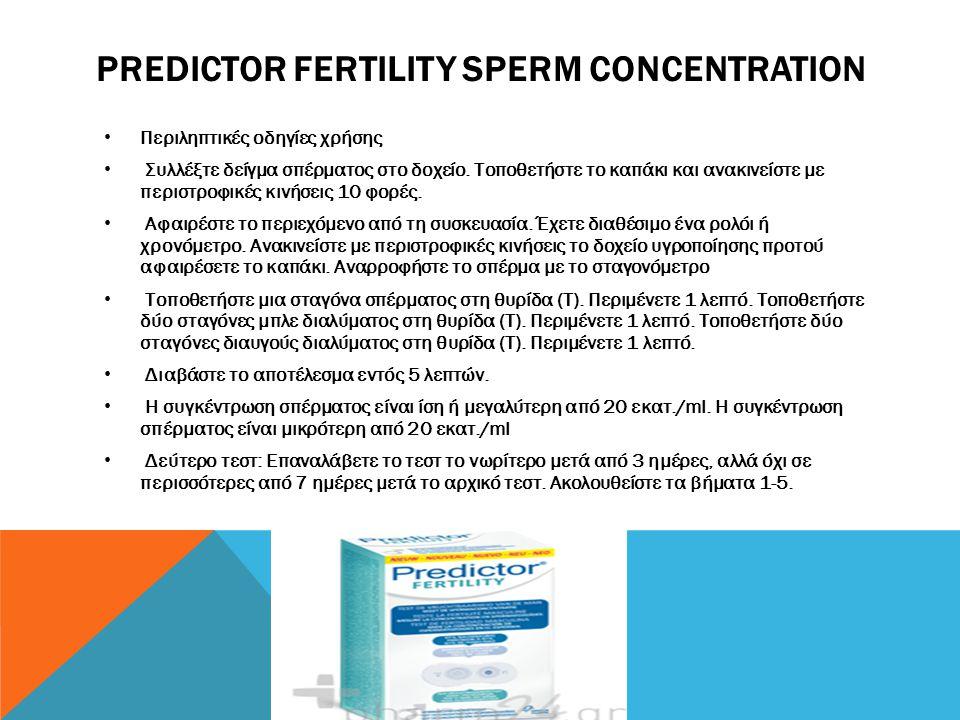 Predictor Fertility Sperm Concentration