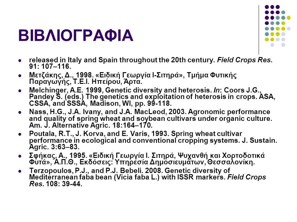 ΒΙΒΛΙΟΓΡΑΦΙΑ released in Italy and Spain throughout the 20th century. Field Crops Res. 91: 107–116.