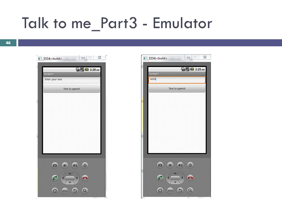 Talk to me_Part3 - Emulator