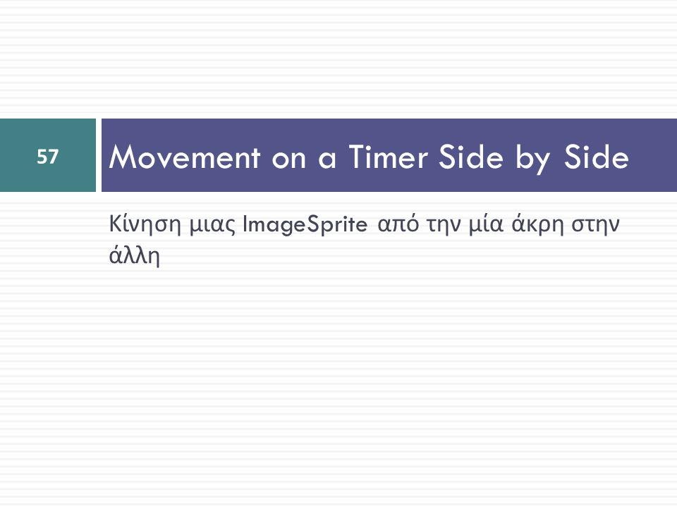 Movement on a Timer Side by Side