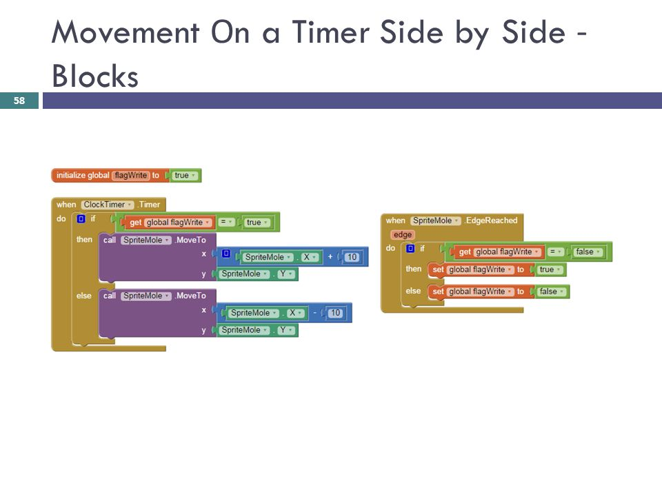 Movement Οn a Timer Side by Side - Blocks