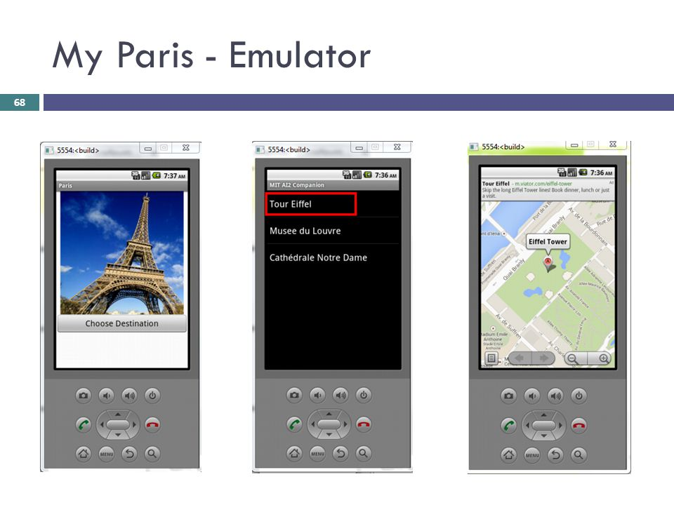 My Paris - Emulator