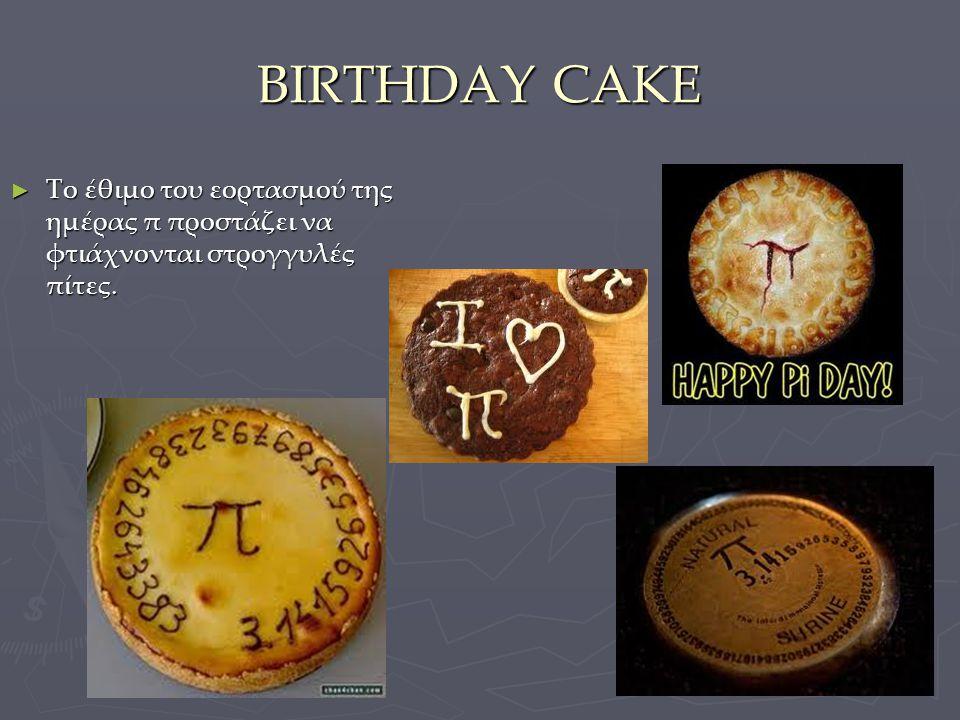 BIRTHDAY CAKE Το έθιμο του εορτασμού της ημέρας π προστάζει να φτιάχνονται στρογγυλές πίτες.