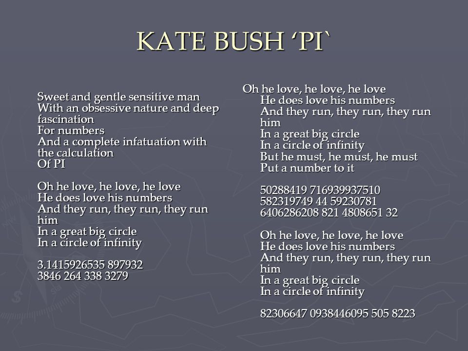 KATE BUSH 'PI`