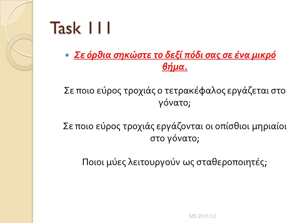Task 111