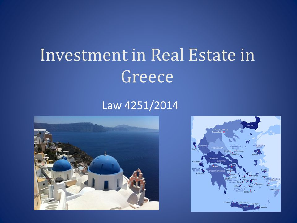 Investment in Real Estate in Greece