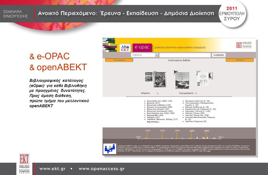 & e-OPAC & openABEKT
