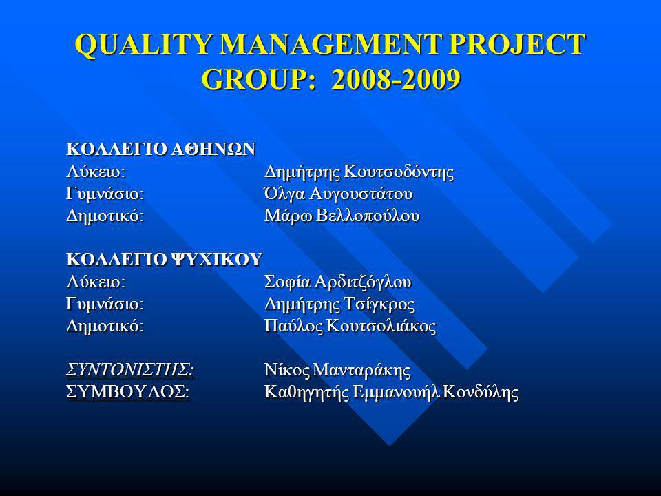 QUALITY MANAGEMENT PROJECT GROUP: 2008-2009