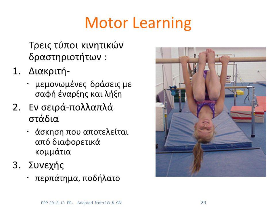 Motor Learning Τρεις τύποι κινητικών δραστηριοτήτων : Διακριτή-