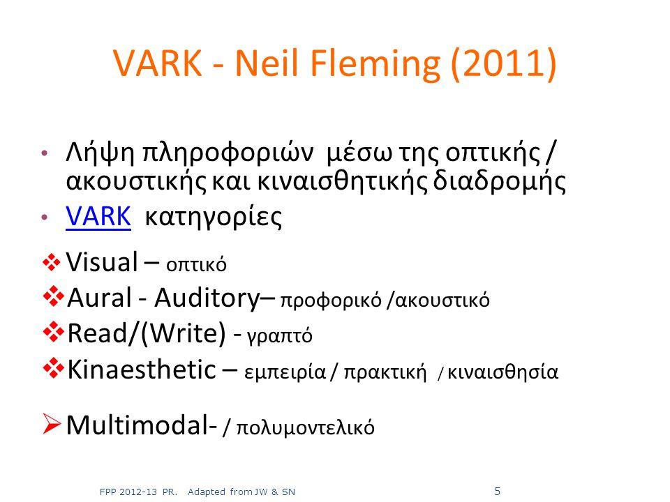 VARK - Neil Fleming (2011) Λήψη πληροφοριών μέσω της οπτικής / ακουστικής και κιναισθητικής διαδρομής.