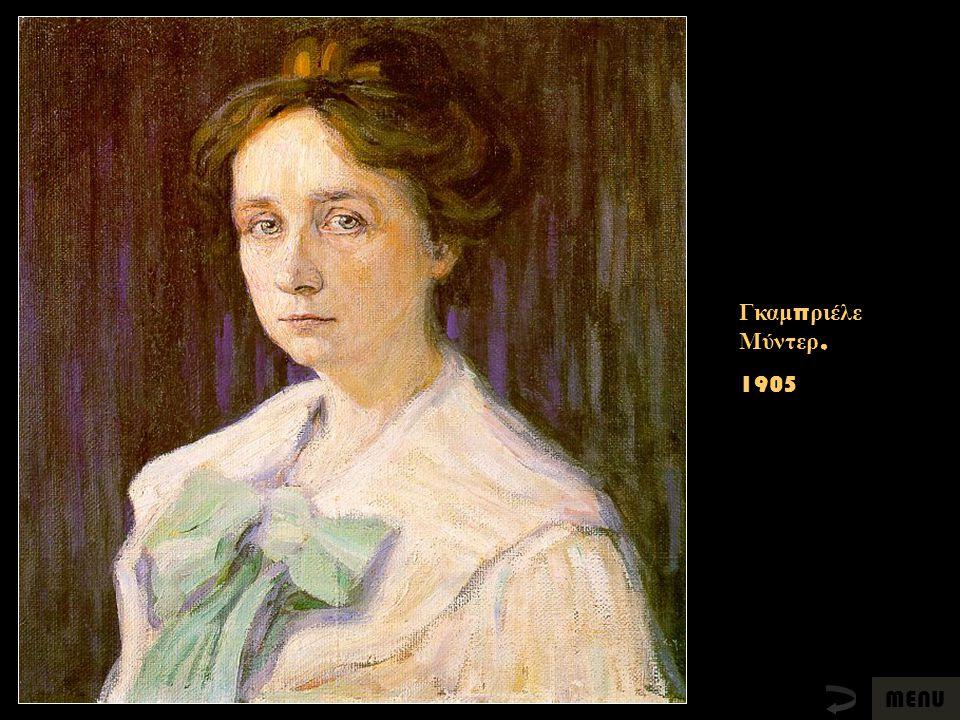 Γκαμπριέλε Μύντερ, 1905 MENU
