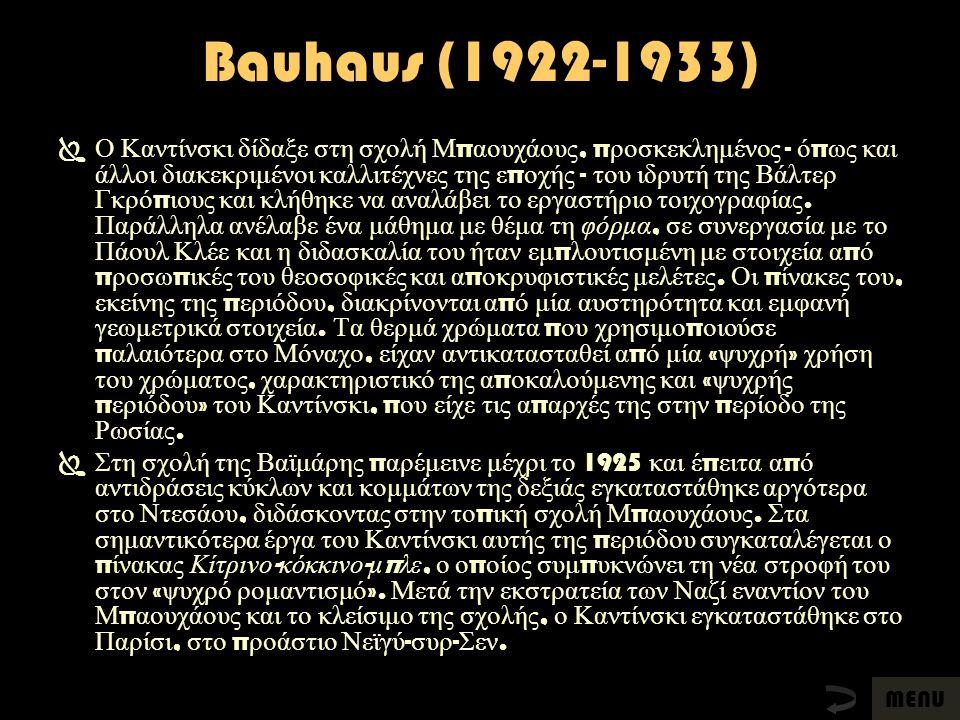 Bauhaus (1922-1933)
