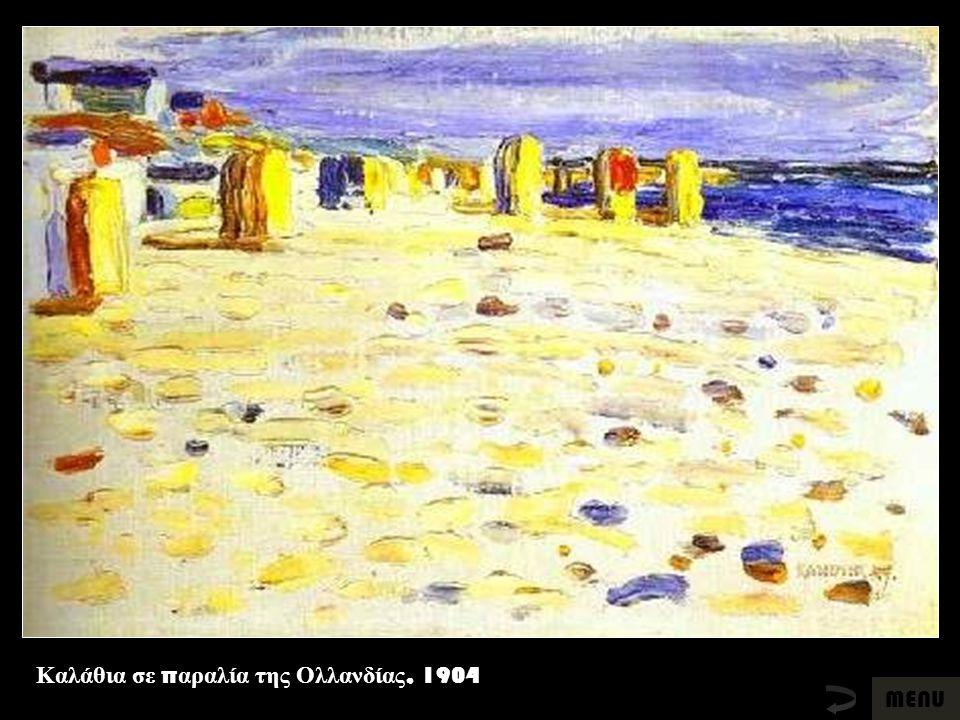 Καλάθια σε παραλία της Ολλανδίας, 1904