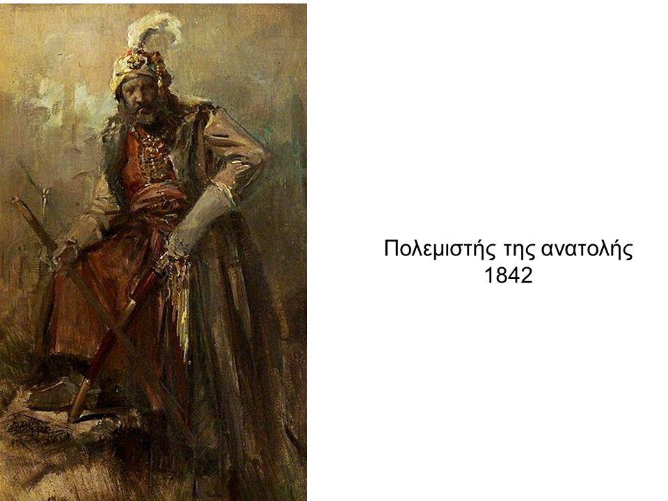 Πολεμιστής της ανατολής 1842