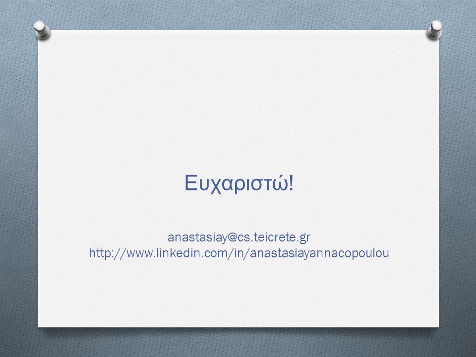 Ευχαριστώ! anastasiay@cs.teicrete.gr http://www.linkedin.com/in/anastasiayannacopoulou