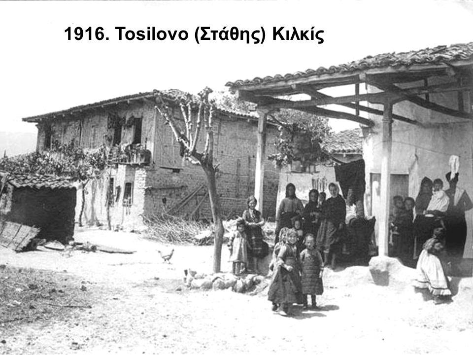 1916. Tosilovo (Στάθης) Κιλκίς