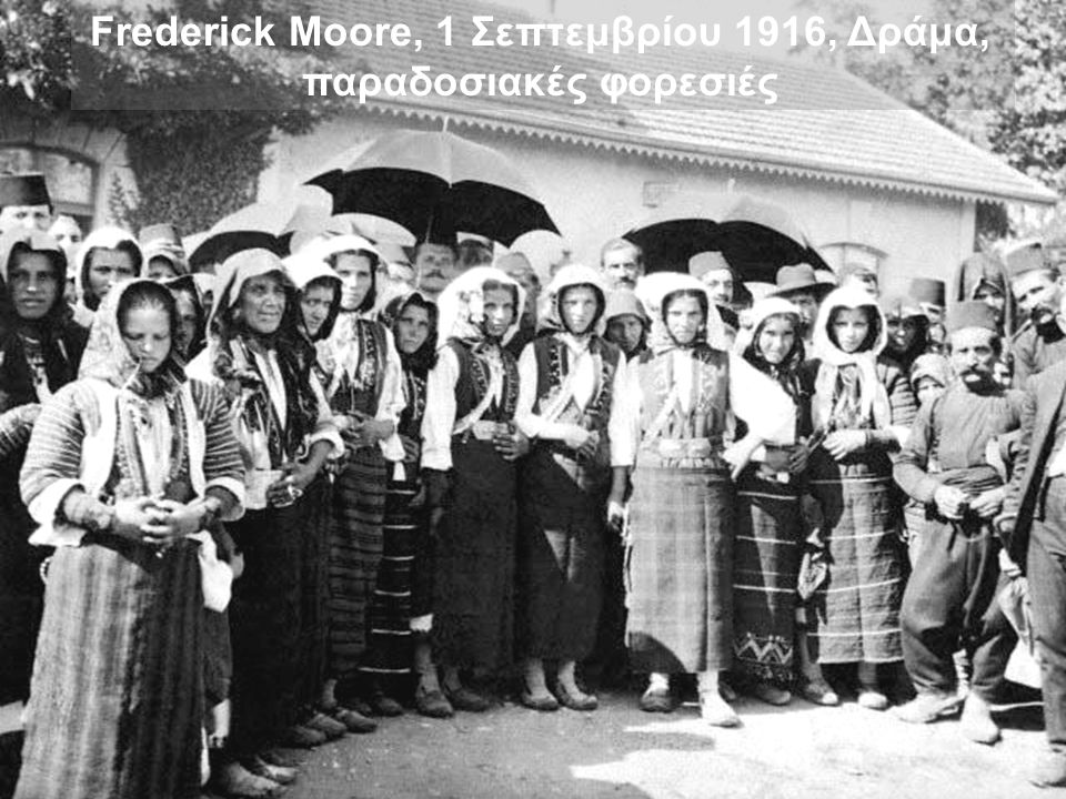 Frederick Moore, 1 Σεπτεμβρίου 1916, Δράμα,