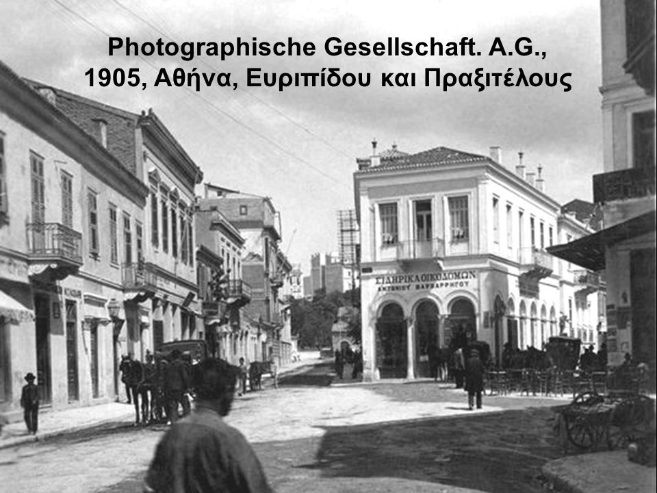 Photographische Gesellschaft. A.G.,
