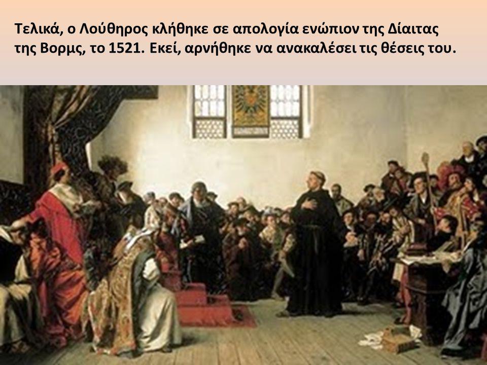 Τελικά, ο Λούθηρος κλήθηκε σε απολογία ενώπιον της Δίαιτας της Βορμς, το 1521.