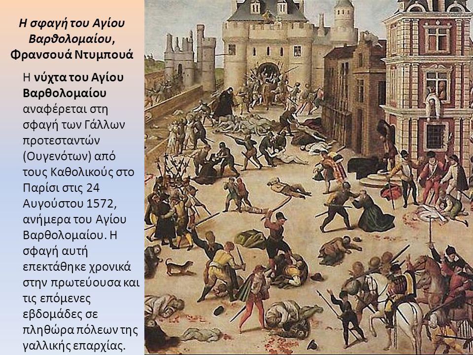 Η σφαγή του Αγίου Βαρθολομαίου, Φρανσουά Ντυμπουά