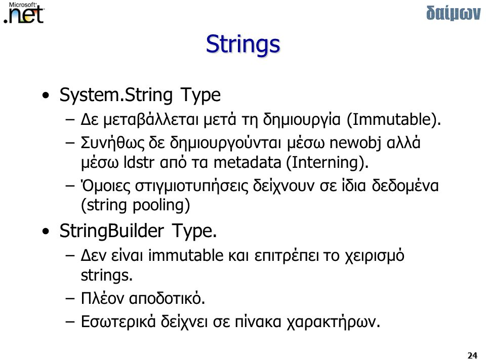 Strings System.String Type StringBuilder Type.