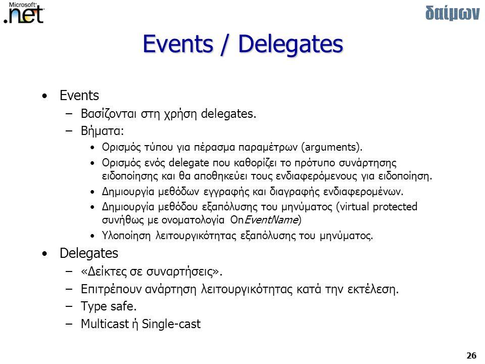 Events / Delegates Events Delegates Βασίζονται στη χρήση delegates.