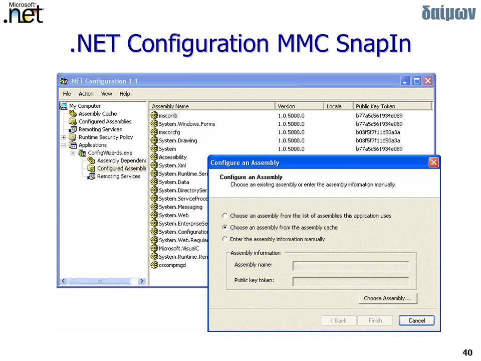 .NET Configuration MMC SnapIn