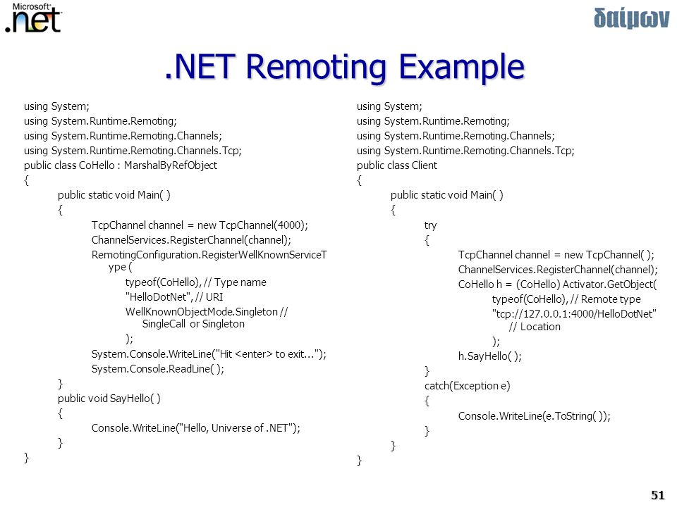 .NET Remoting Example using System; using System.Runtime.Remoting;