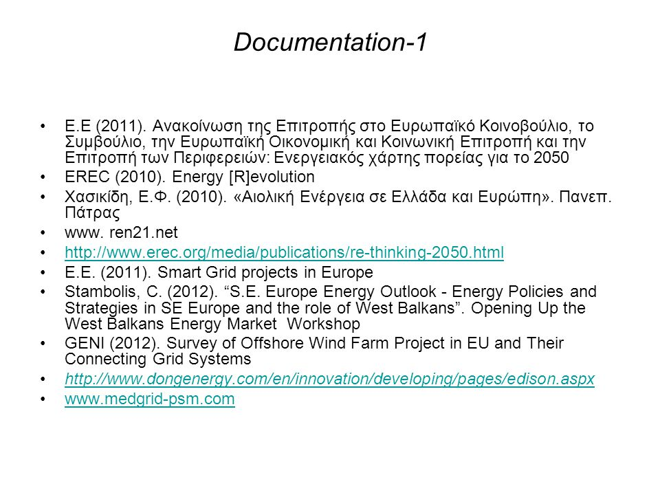 Documentation-1
