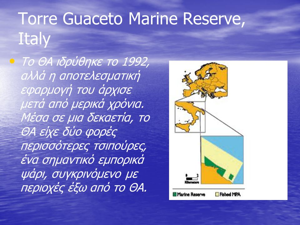Torre Guaceto Marine Reserve, Italy