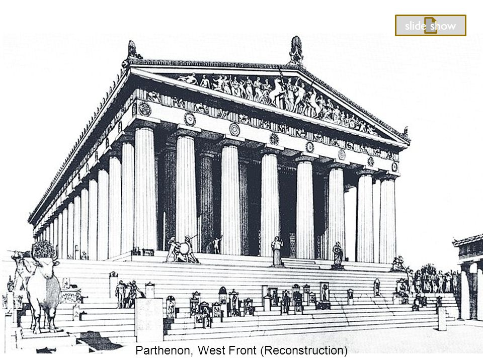 Parthenon, West Front (Reconstruction)
