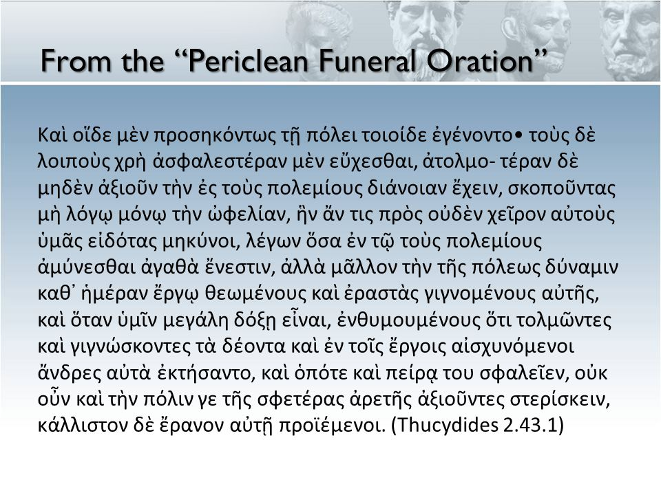 From the Periclean Funeral Oration