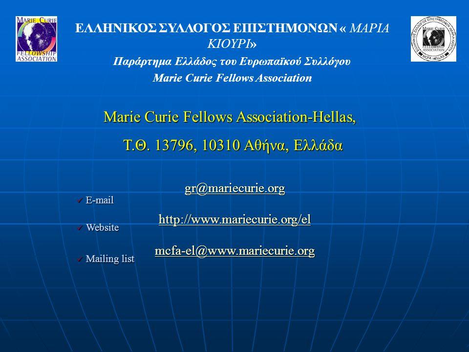 Marie Curie Fellows Association-Hellas,