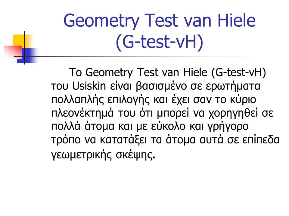 Geometry Test van Hiele (G-test-vH)