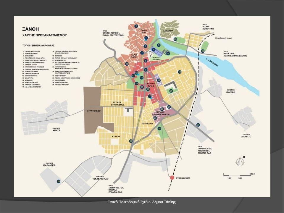 Γενικό Πολεοδομικό Σχέδιο Δήμου Ξάνθης